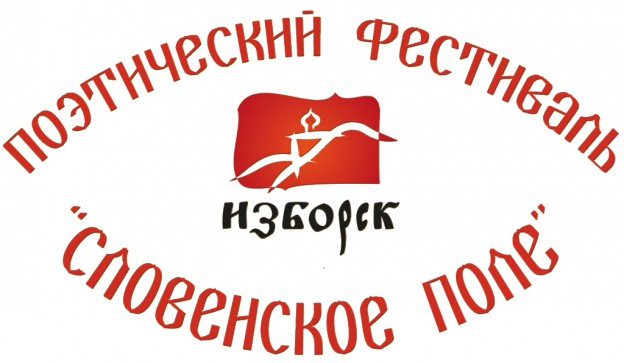 https://pskovpisatel.ru/wp-content/uploads/2014/05/%D0%A1-%D0%9F-624x363.jpg