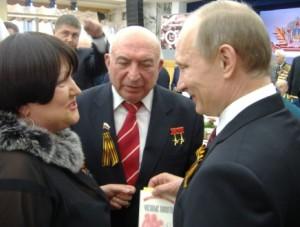 Путин_Часовые памяти