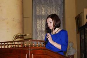 Докладчик - Наталья Пителина, ПсковГУ